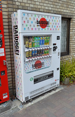 Daidogei Vending Machine