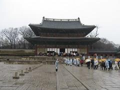 2012-1-korea-006-seoul-changdeok