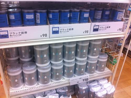 カインズホームのPB商品はこのテの中ではシンプルで好きなデザイン。そういや米は?と思って見たら、さほどだったw - 無料写真検索fotoq