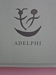 W. H. Auden, Grazie, nebbia; Adelphi 2011 [responsabilità grafica non indicata]. Copertina (part.), 3