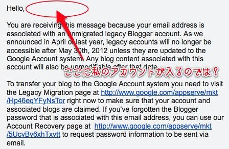 受信トレイ Gmail