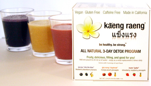 Juicy july kaeng raeng smoothie cleanse review chef amber shea finally the exciting news you lovely readers can get a 15 discount off any kaeng raeng cleanse of your choice from now until july 31st with my malvernweather Images
