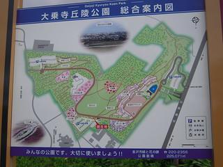 20120611 1622 daijoji park