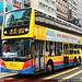 Citybus: Alexander Dennis Enviro500