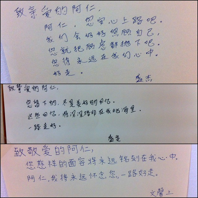 Photo:Letters to grandma by Cousins Sheng Jie, Sheng Fei and Wen Xin By edmundyeo