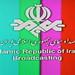 Small photo of Iran