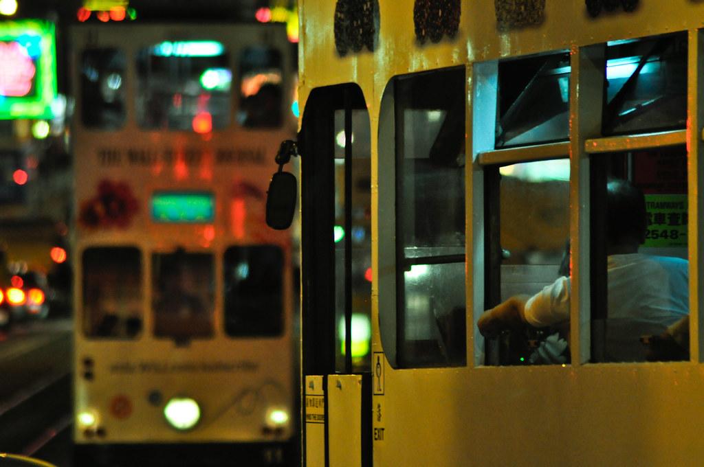 Hong Kong Tram 叮叮車 ...