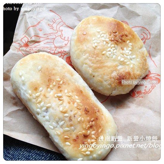 台南新營_新營小燒餅20120728_I0513