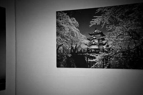 Fotografías y libros de japón - Planetario (06)