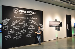 Kiwi House in London!