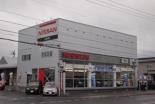 札幌日産倶知安店