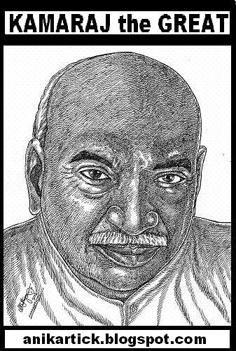 karmaveerar kamarajar K kamaraj was an indian politician and statesman who played an important role in pre and post-independent politics in india this biography provides detailed information about his childhood, life, political career and timeline.