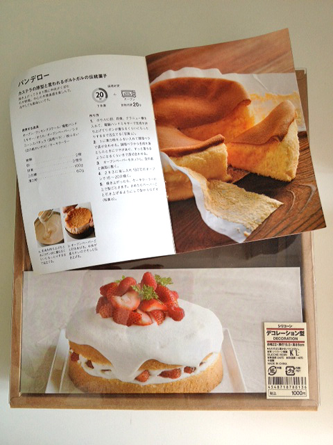 The Muji Silicone baking mould eve comes with recipes, albeit in Japanese
