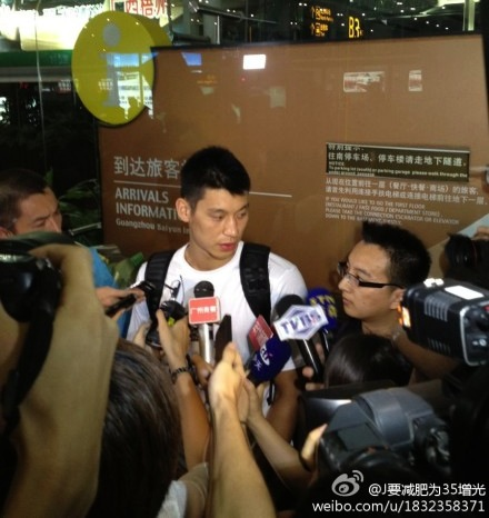 August 17th, 2012 - Jeremy Lin arrives at the Guangzhou airport