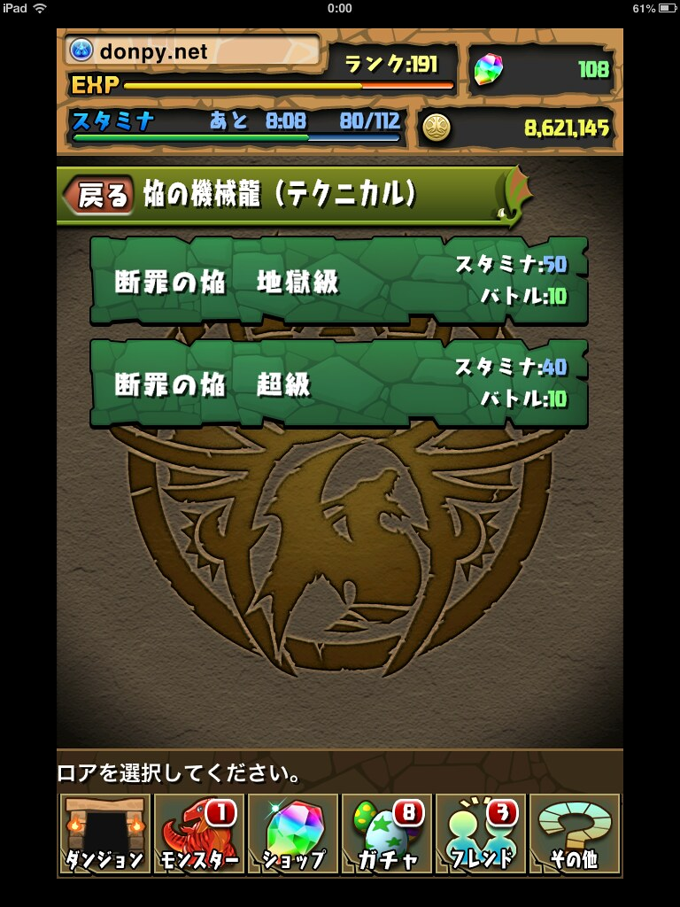 20121105000040