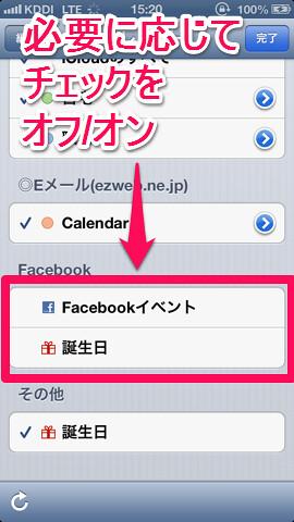 121109-facebook-ios4