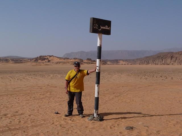 Jebel Uweinat (desierto Líbico, Egipto)
