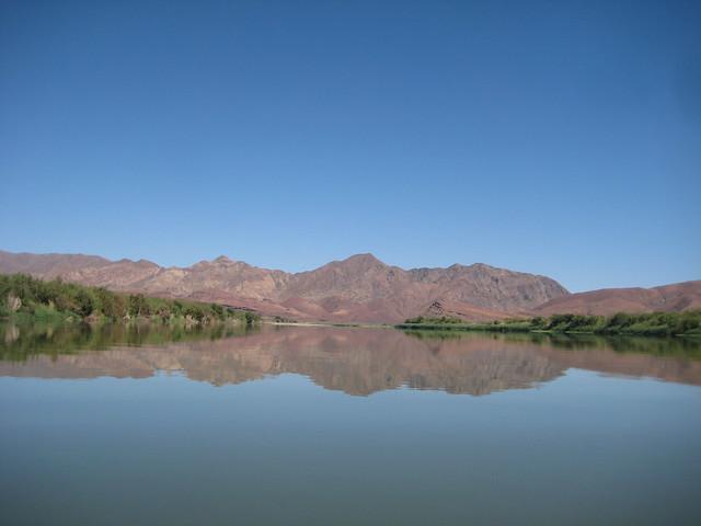 Река Оранжевая