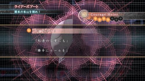 hayarigami_05_cs1w1_500x281