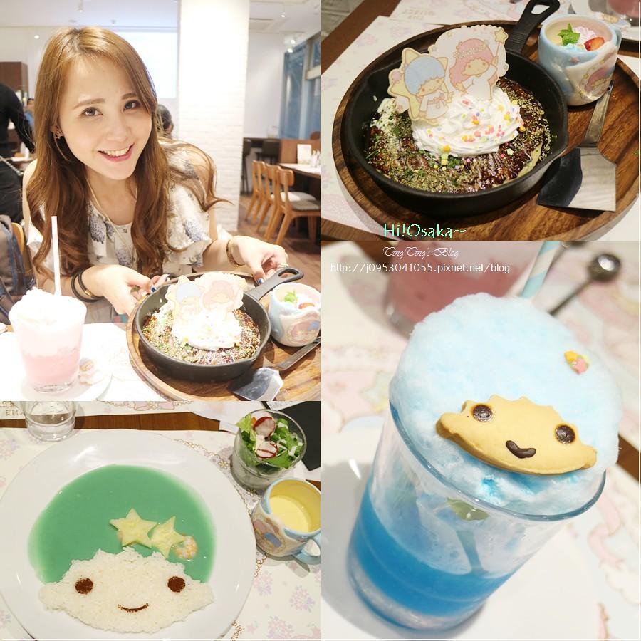大阪Kiki & Lala Café(30)