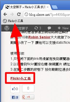 flickr finder