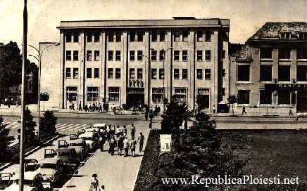 Palatul Postei - 1966 copy