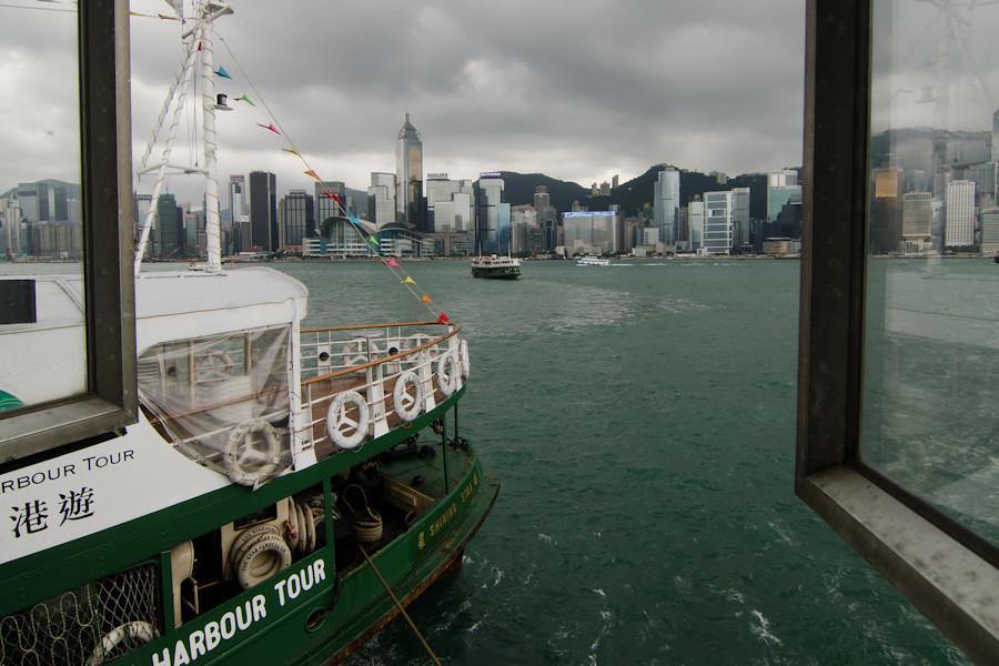 hong-kong star ferry