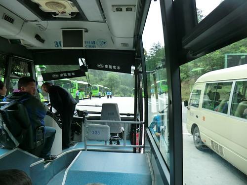 遊覧バス@九寨溝風景区