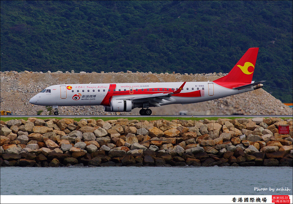 Tianjin Airlines / B-3166 / Hong Kong International Airport