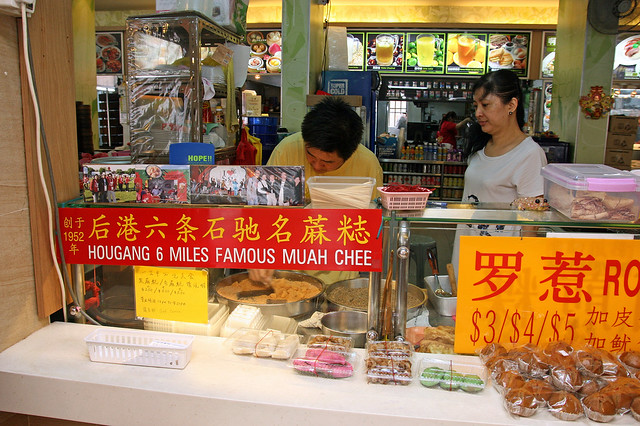 Hougang 6th Mile Famous Muah Chee is now at Block 69 Bedok South Ave 3