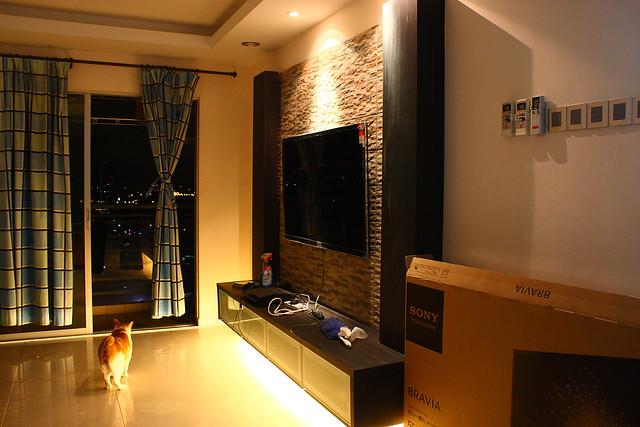 cirp tv panel take 2 m 39 re undefined. Black Bedroom Furniture Sets. Home Design Ideas