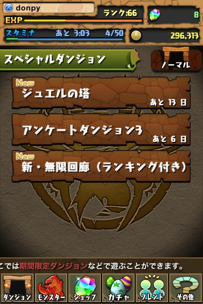 20120806000050