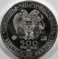 Armenia coin - Noah's Ark obv