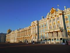 Catherine Palace, Pushkin