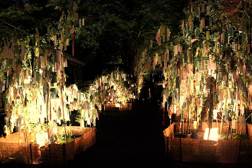 Tanabata illuminations