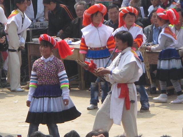 Miao Courtship as Festival