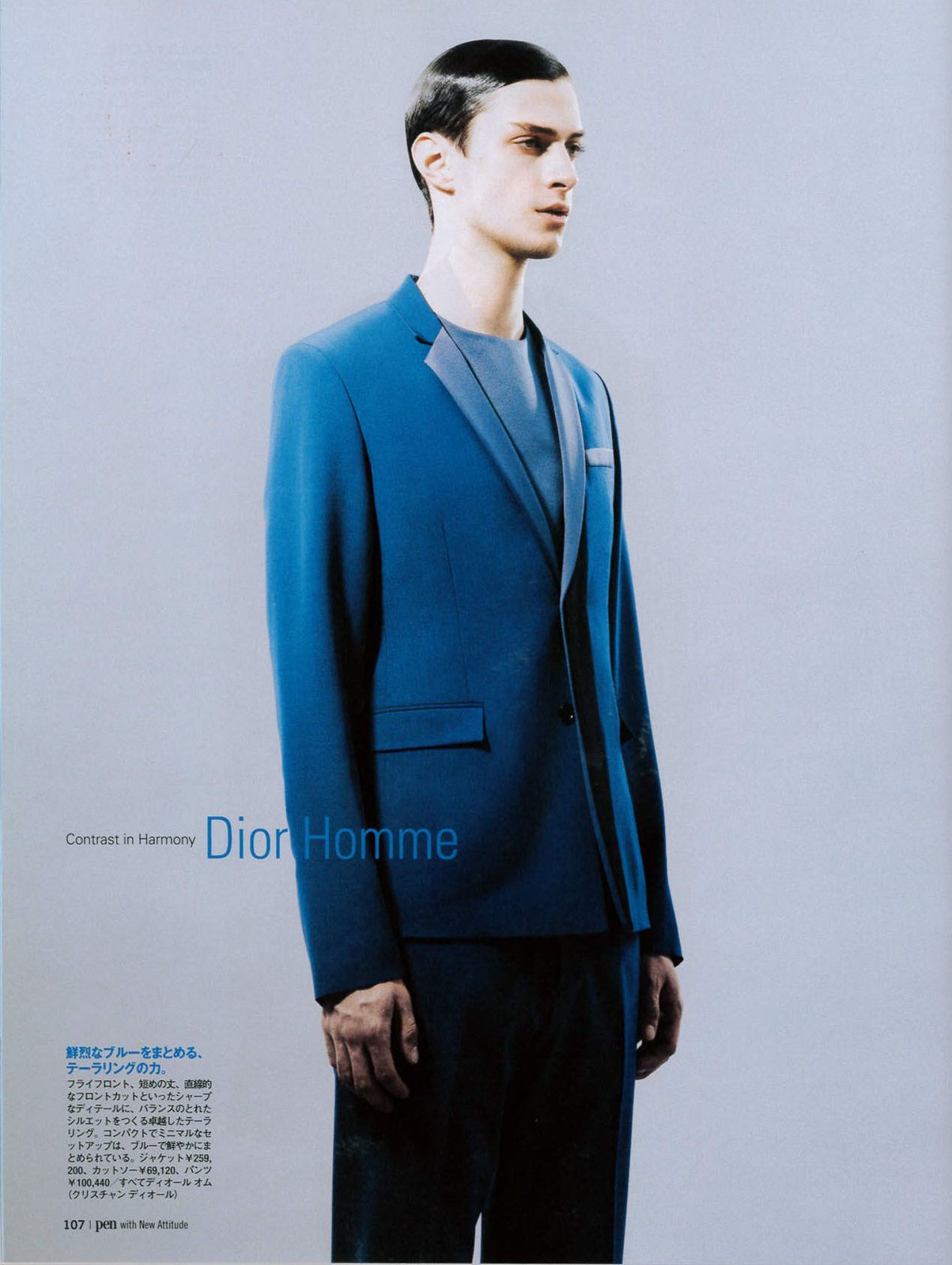 Matthew Bell0058_pen No.358 Dior Homme(super sonic)