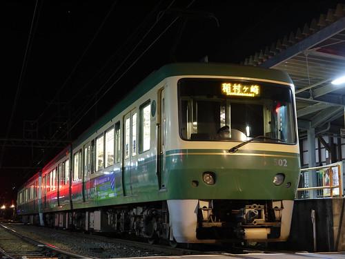 江ノ電502F+501F稲村ヶ崎行き最終電車@長谷