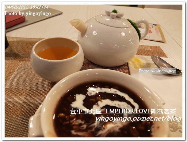 台中市北區_御奉茗茶20120408_R0060583