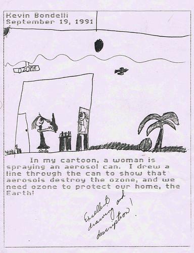 Ozone1991