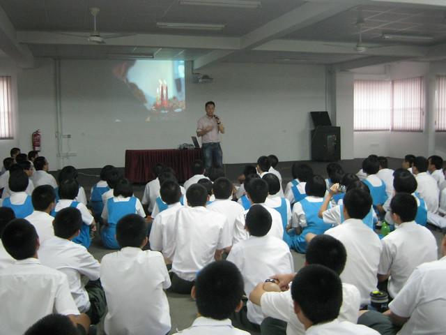 2012 - 04 - 19 槟城恒毅国中 - 关爱自己的生命