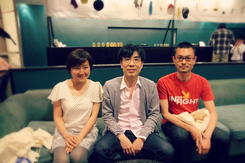 meeting Issey Ogata