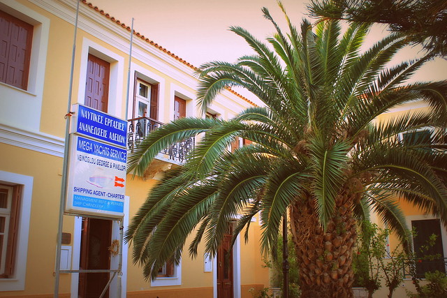 Kreikka, Samos 2012 520