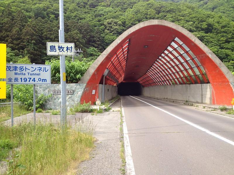 茂津多トンネル