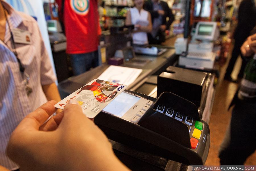 В России началось развитие бесконтактной системы оплаты банковской картой IMG_9747-mini