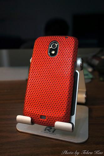 Google Galaxy Nexus Case