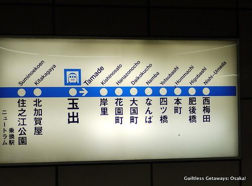 tamade-station-osaka