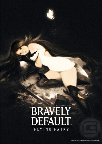 Bravely Default: Fighting Fairy Collector's Edition