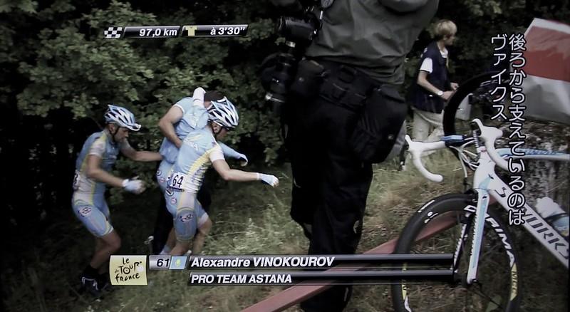 Tour de France 2011 ヴィノクロフ 右大腿骨骨折