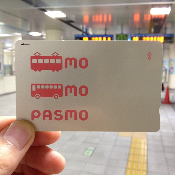 Image result for pasmo card japan